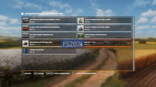 Cum sa bagi bani farming simulator 17