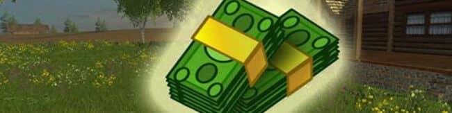 Деньги в FS 2021